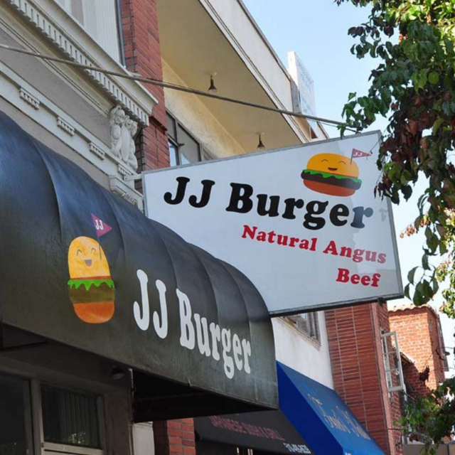 JJ BURGER, Oakland, CA - Localwise business profile picture