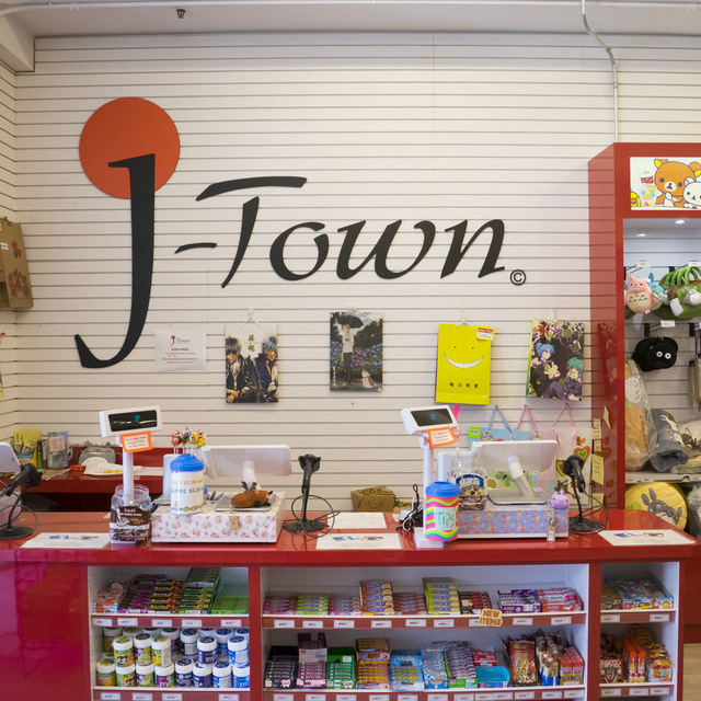 J-Town Express, Berkeley, CA - Localwise business profile picture