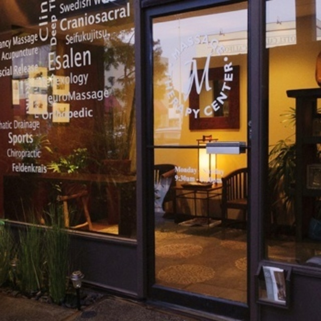 Massage Therapy Center, Palo Alto, CA - Localwise business profile picture