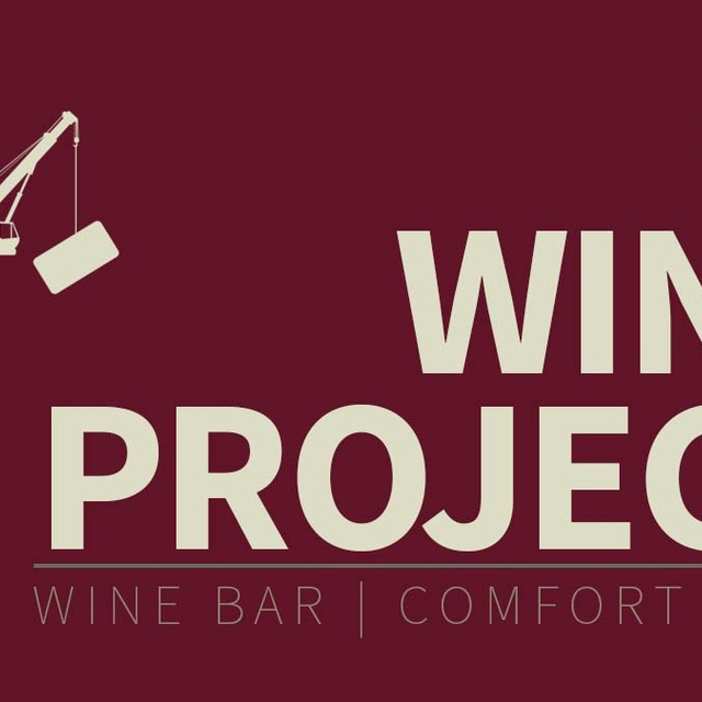 The Wine Project, San Carlos, CA - Localwise business profile picture