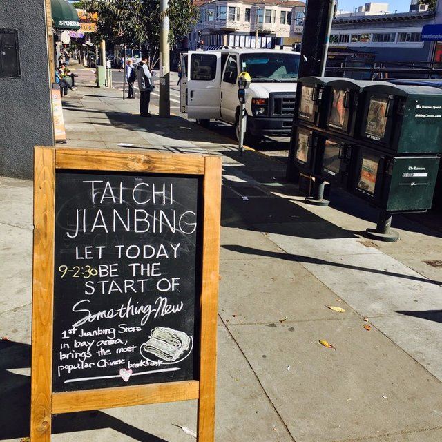 Tai Chi Jianbing, San Francisco, CA - Localwise business profile picture