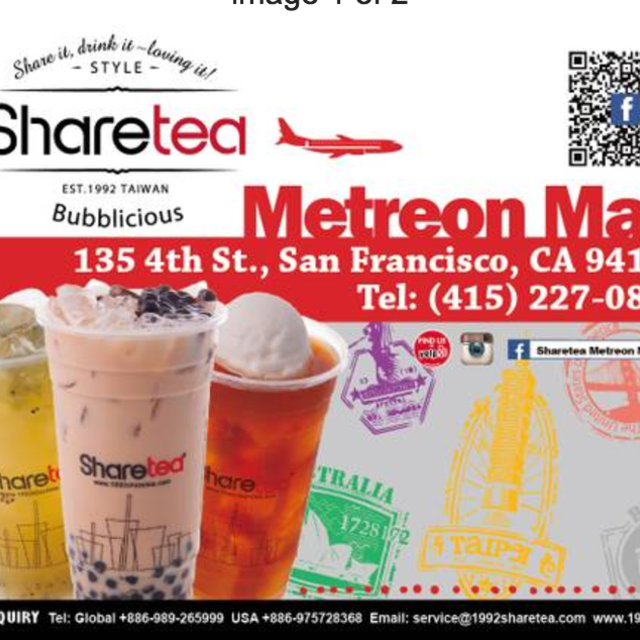 Sharetea, San Francisco, CA logo