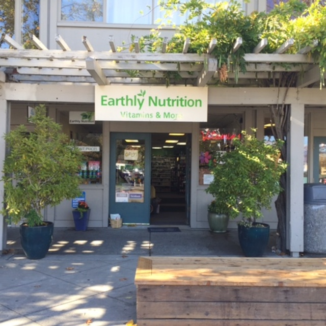Earthly Nutrition, Mill Valley, CA logo