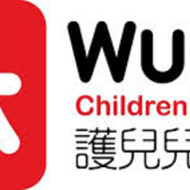 Wu Yee Children's Services, San Francisco, CA logo