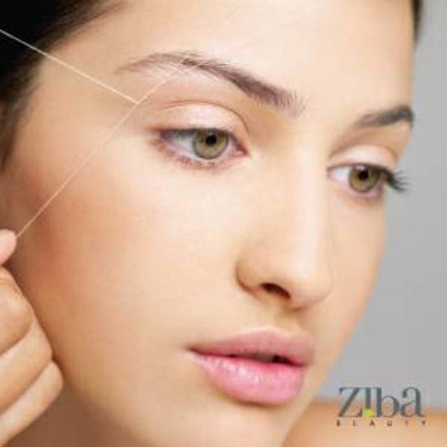 Ziba Beauty (Serramonte Center), Daily City, 94015 - Localwise business profile picture