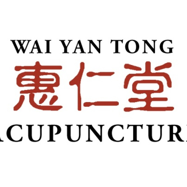 Wai Yon Tong Acupuncture, Fremont, CA logo
