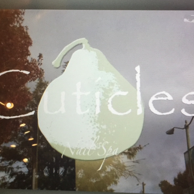 cuticles nail spa, Oakland, Ca logo
