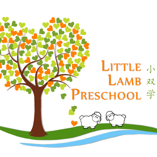 Little Lamb Bilingual Preschool (小羊双语学校), Albany, CA logo
