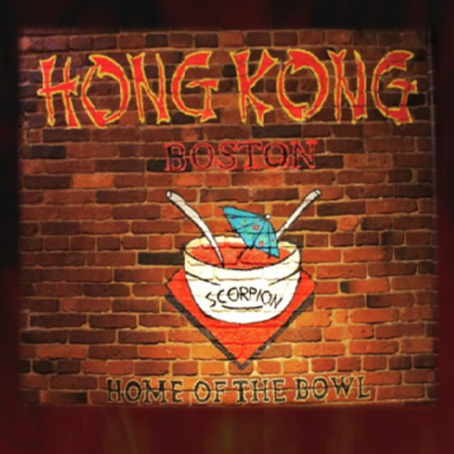 Hong Kong Boston, Faneuil Hall, Boston, MA logo