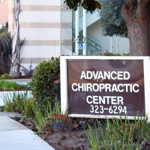 Advanced Chiropractic Center, Redwood City, CA logo