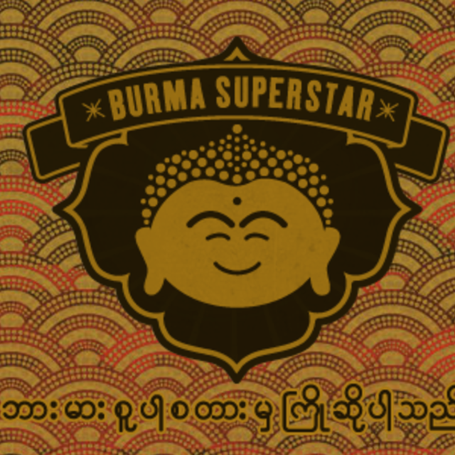 Burma Superstar SF, San Francisco, California logo
