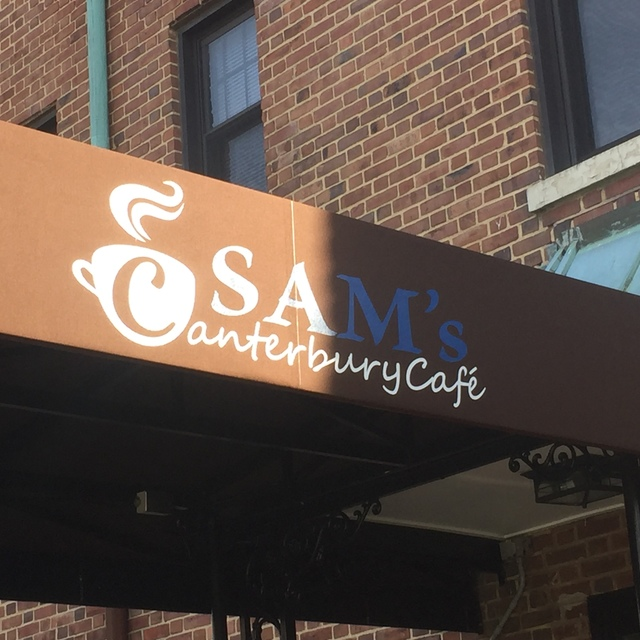 Sam's Canterbury Cafe, Baltimore, MD logo
