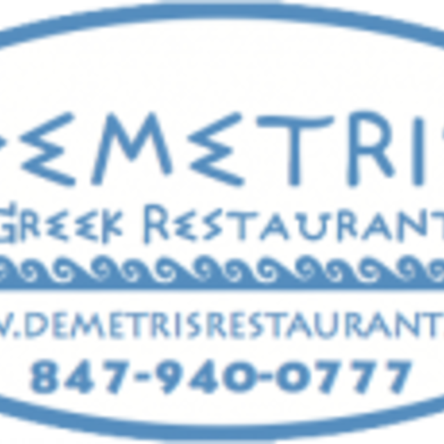 Demetris Greek Restaurant, Deerfield, IL - Localwise business profile picture