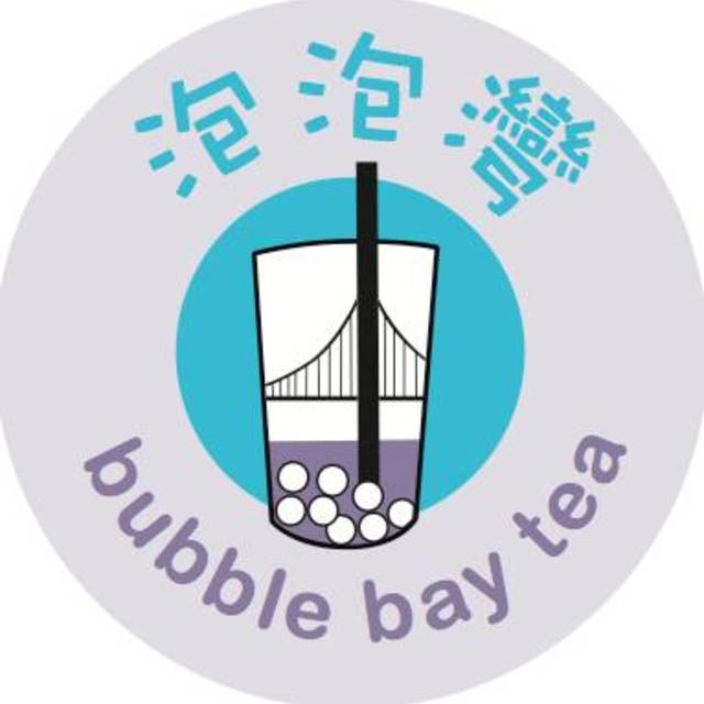 Bubble Bay Tea, Santa Clara, CA - Localwise business profile picture
