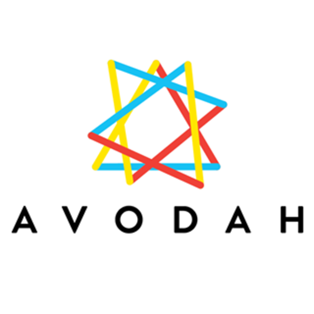 AVODAH: The Jewish Service Corps, Chicago, IL logo