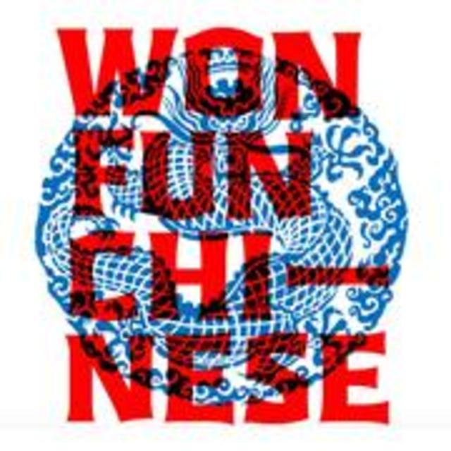 Won Fun, Chicago, IL logo