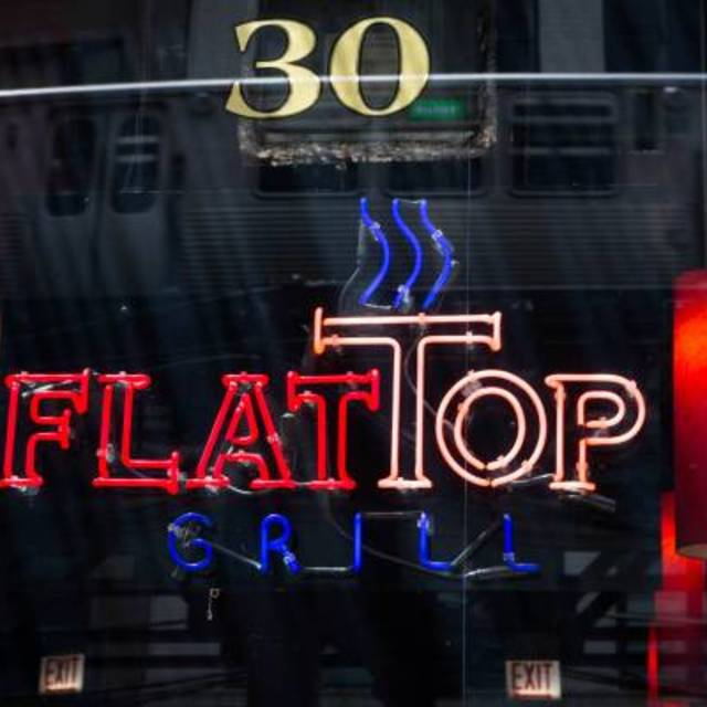 Flat Top Grill, Chicago, IL logo