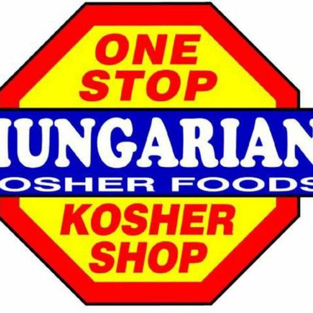 Hungarian Kosher Foods, Skokie, IL logo