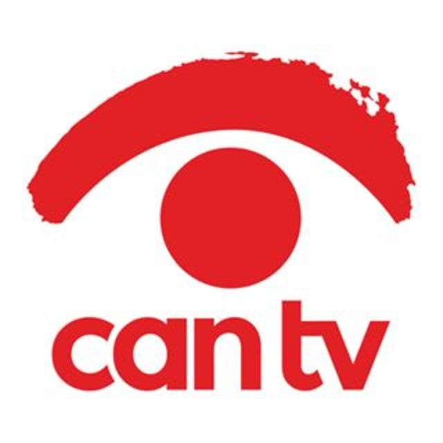 CAN TV, Chicago, IL logo