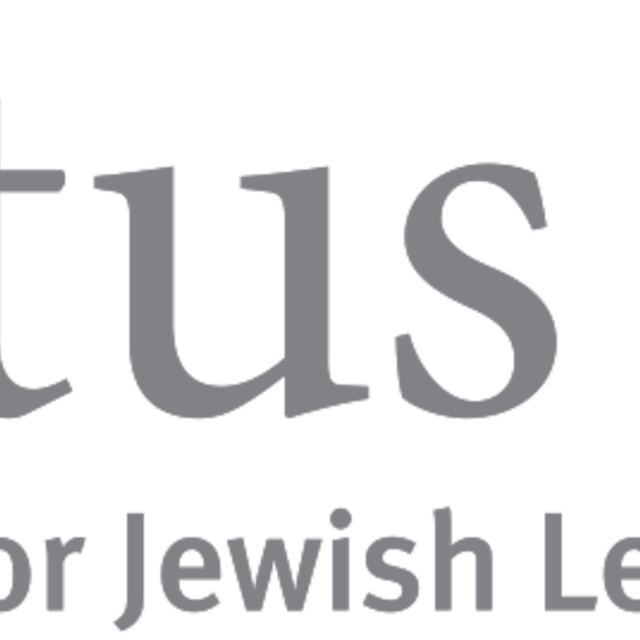 Spertus Institute for Jewish Learning and Leadership, Chicago, IL logo