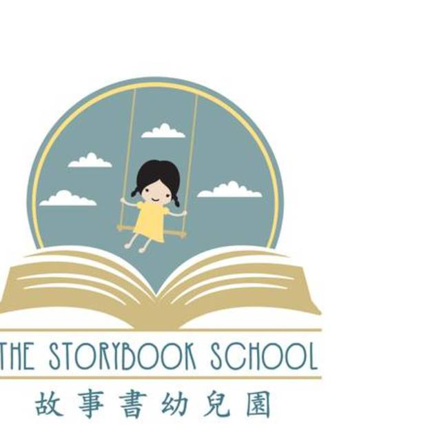 The Storybook School, San Francisco, CA logo