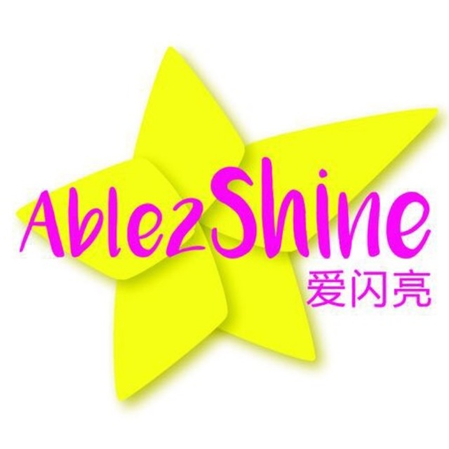 Able2Shine, Fremont, CA logo