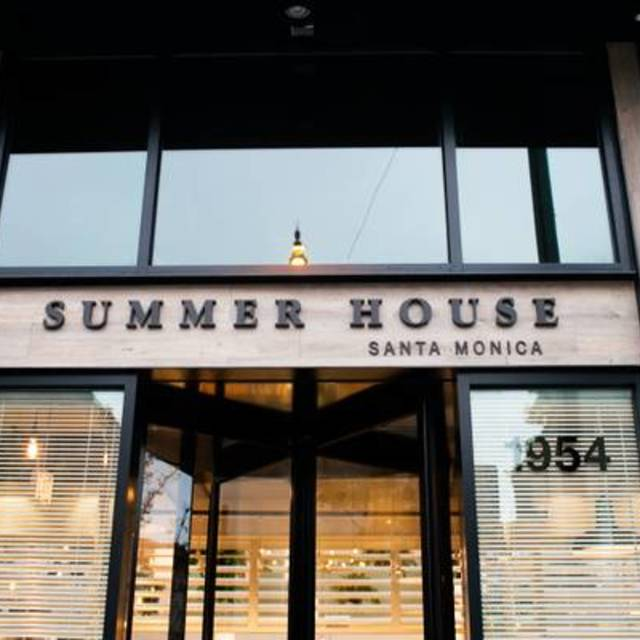 Summer House Santa Monica, Chicago, IL logo
