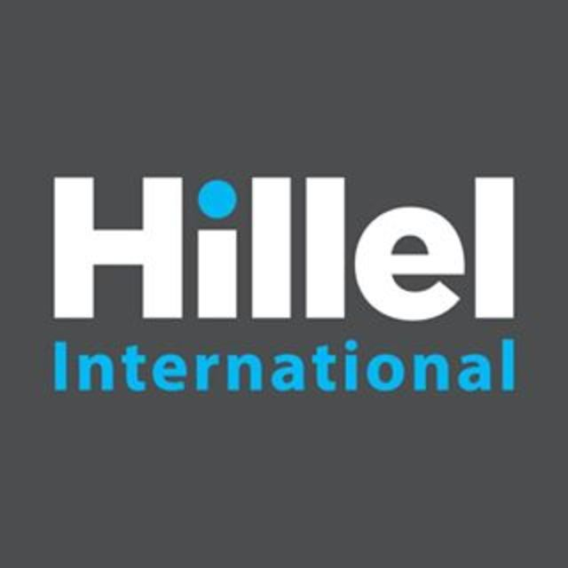 Hillel: The Foundation for Jewish Campus Life, Chicago, IL logo