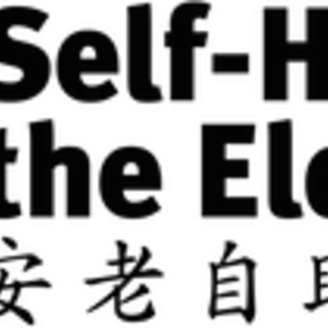 Self-Help for the Elderly, San Francisco, CA logo