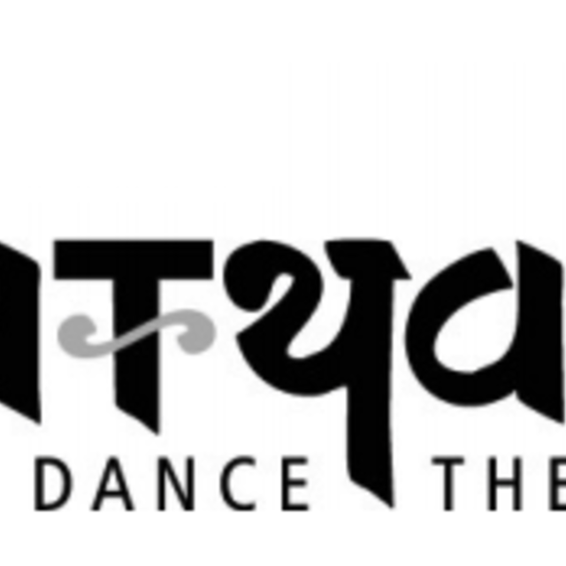 Natya Dance Theatre, Chicago, IL logo