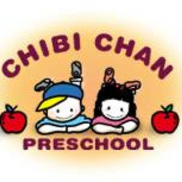 Chibi Chan Preschool, San Francisco, CA - Localwise business profile picture
