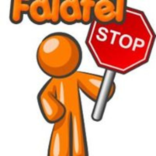 Falafel Stop and Cafe Stop, Sunnyvale, CA logo