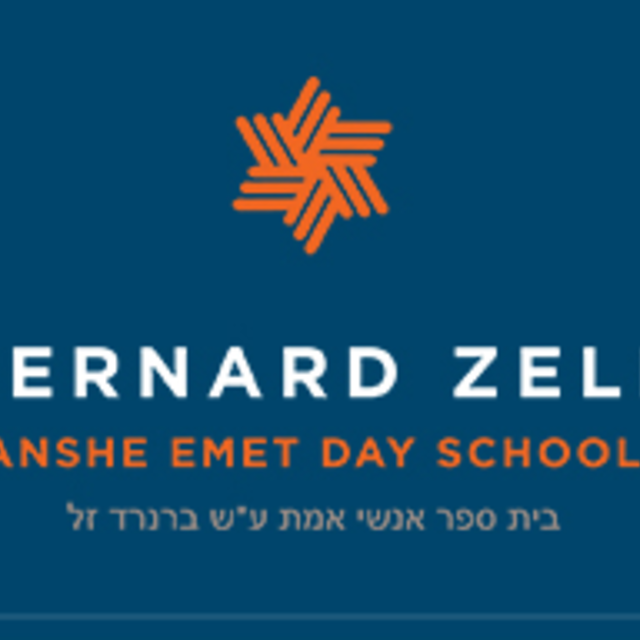 Bernard Zell Anshe Emet Day School, Chicago, IL logo