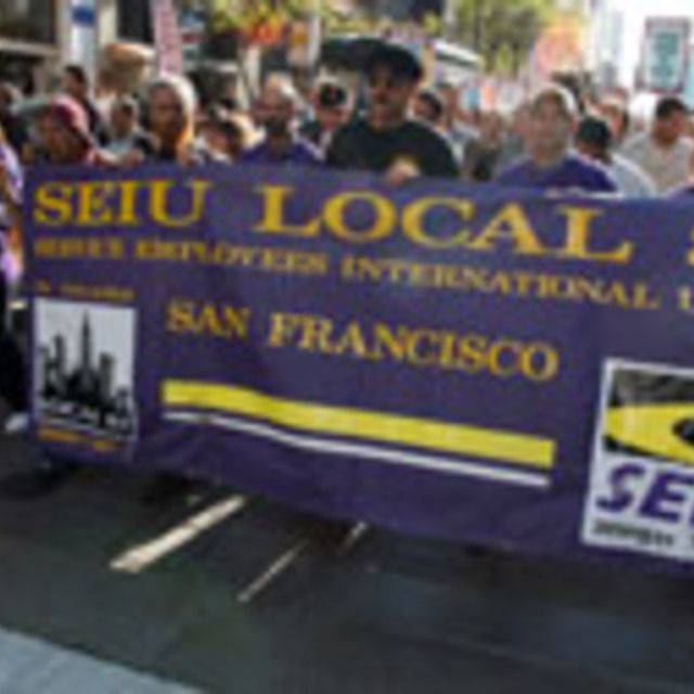 The Service Employees International Union, Los Angeles, CA logo