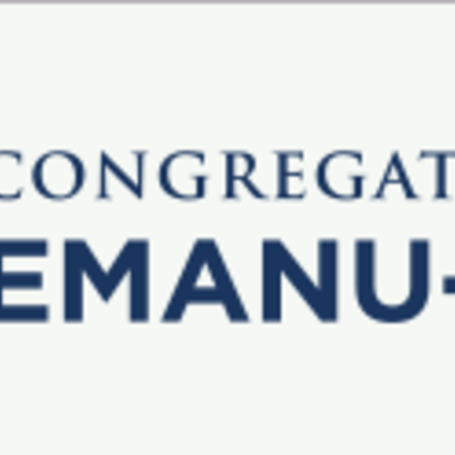 Congregation Emanu-El, San Francisco, CA 94118 logo