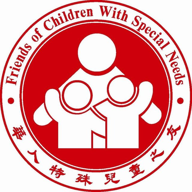 Friends of Children with Special Needs (FCSN), Fremont, CA logo