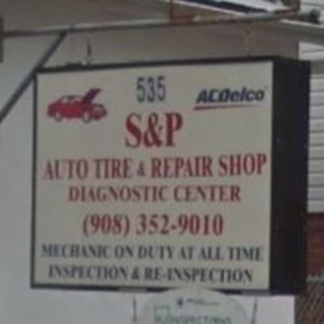 S & P Auto Repair Shop, Elizabeth, NJ logo