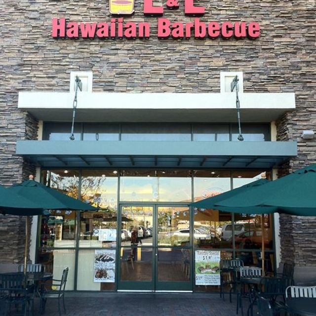 L L Hawaiian BBQ, Walnut, CA logo