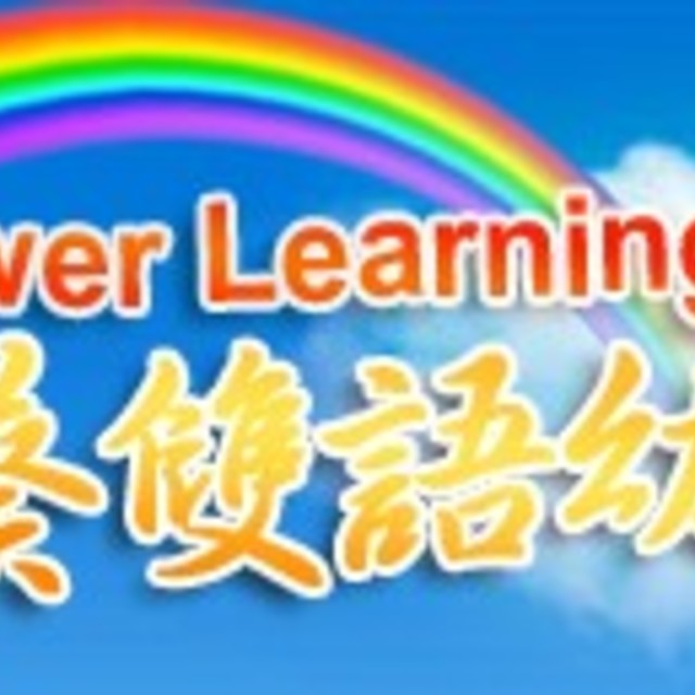 Sunflower Learning Center, Cupertino, CA logo