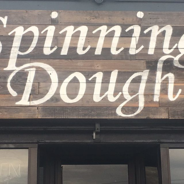 Spinning Dough, Oakland, CA logo