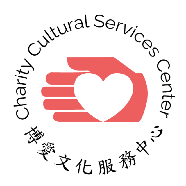 Charity Cultural Services Center, San Francisco, CA logo