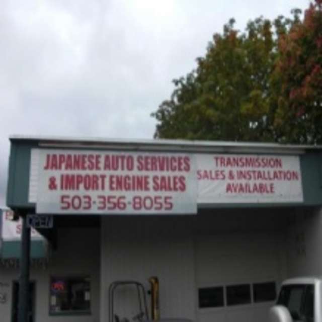Asian Auto Repair & Foreign Engines, Beaverton, OR logo